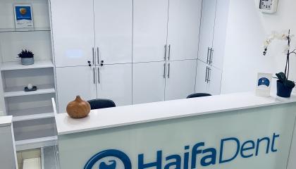 Haifa Dent